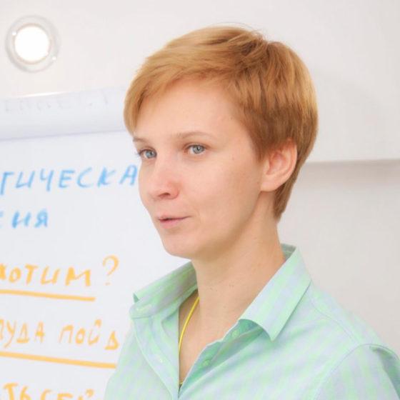 Юлия Итти